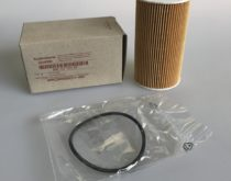 Genuine Porsche Oil Filter - New